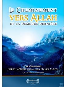 Le cheminement vers Allah et la demeure dernière