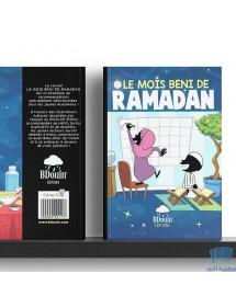 Le Mois Béni du Ramadan -BDouin Edition-