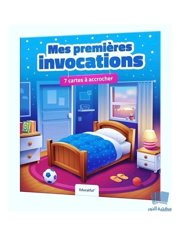 Mes Premières Invocations - 7 Cartes À Accrocher (Arabe-Français)