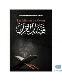 Les Mérites Du Coran, De Mohammed Ibn 'Abd Al-Wahâb