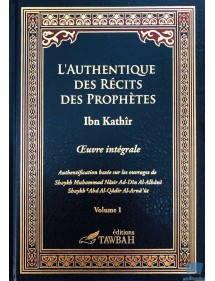 L'AUTHENTIQUE DES RECITS DES PROPHETES IBN KATHIR (2 volumes)