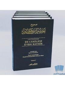 L'Authentique De L'Exégèse D'Ibn Kathîr (Sahîh Tafsîr Ibn Kathîr)