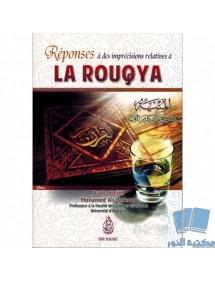 Réponses à des imprécisions relatives à la Rouqya,
