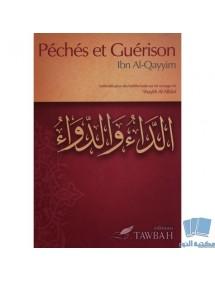 Péchés et Guérison d'Ibn Al-Qayyim