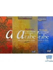 PACK TOME DE MEDINE LES 3 VOLUMES