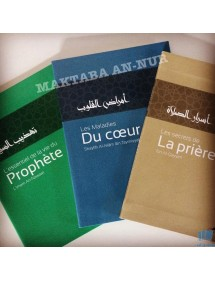 PACK EDITION TAWBAH