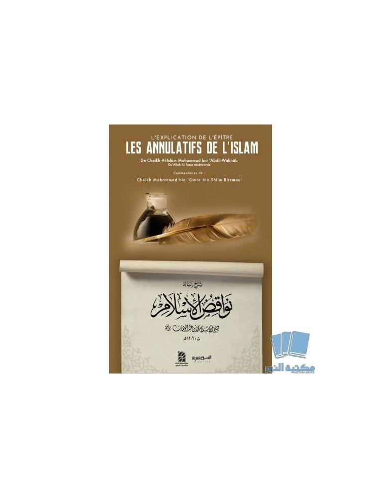 LES ANNULATIRS DE L'ISLAM
