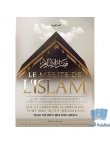 LE MÉRITE DE L'ISLAM