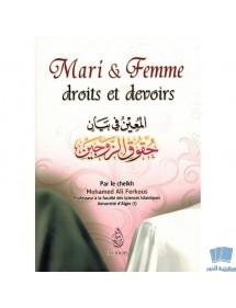 MARI & FEMME DROITS ET DEVOIRS