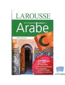 Dictionnaire Larousse arabe-français
