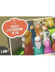 PUZZLE L'ATTESTATION DE FOI (ASHAHAD)