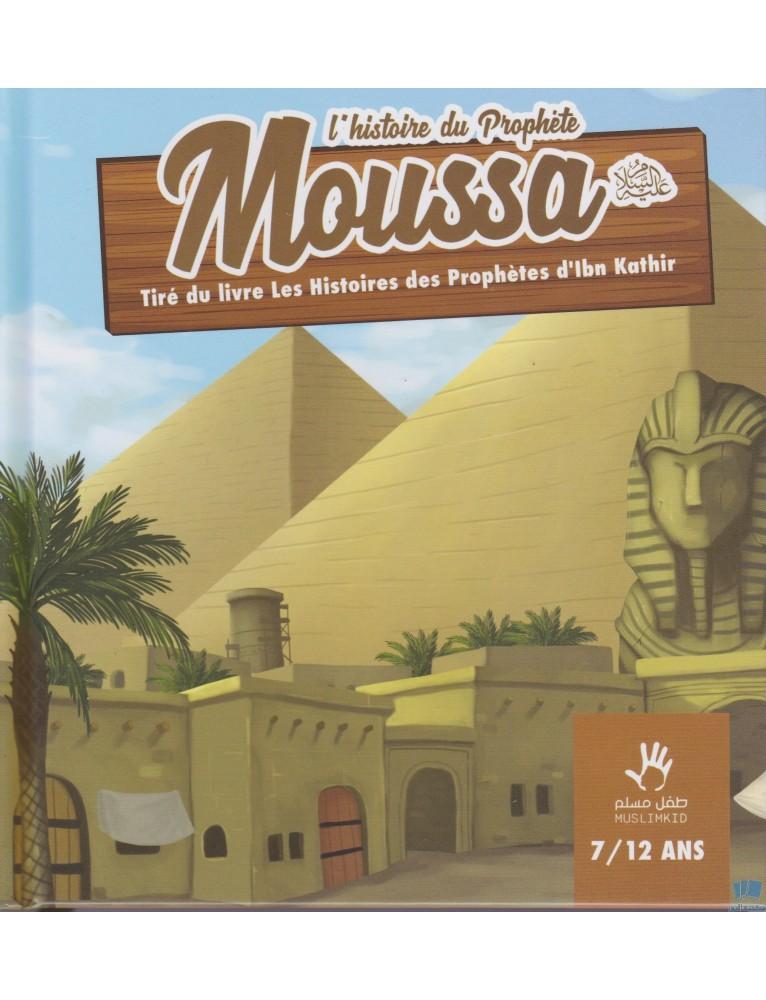 L'HISTOIRE DU PROPHETE MOUSSA -aleyhi salam- 3/6 ans