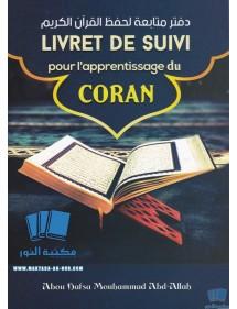 LIVRET DE SUIVI POUR L'APPRENTISSAGE DU CORAN