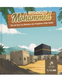 7/12 ans -L'HISTOIRE DU PROPHÈTE MOHAMMED ﷺ-