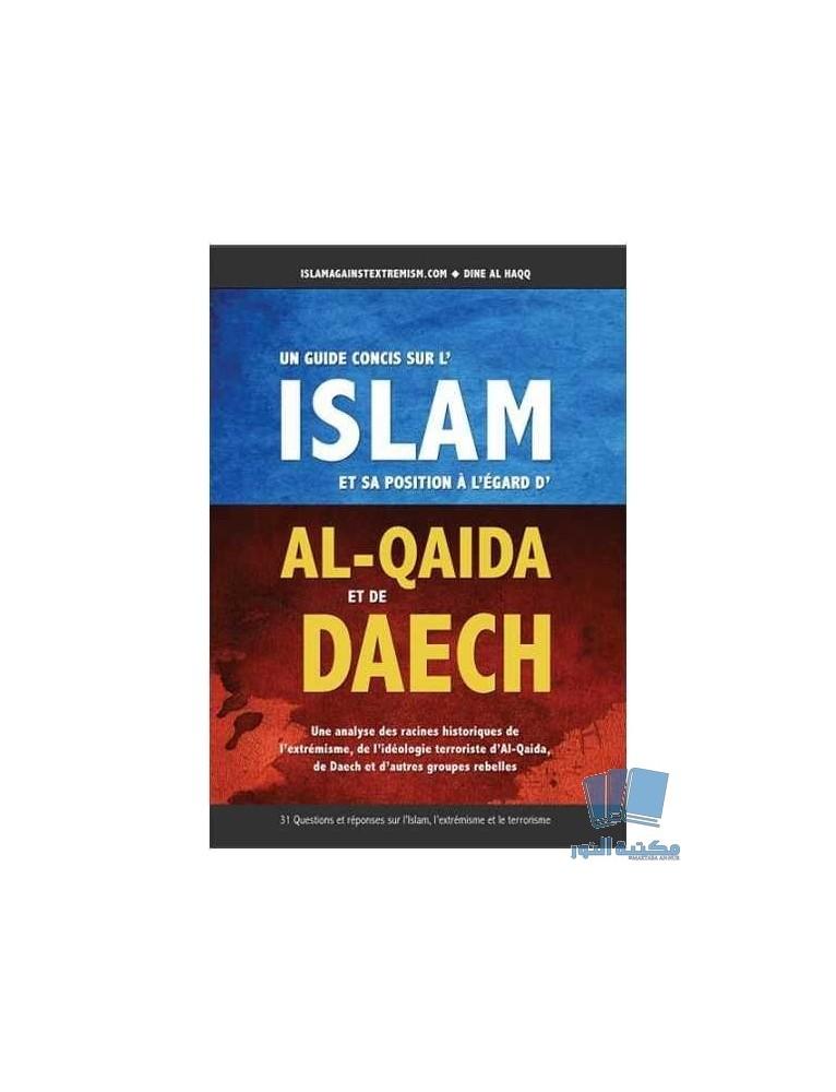 UN GUIDE CONCIS SUR L ISLAM