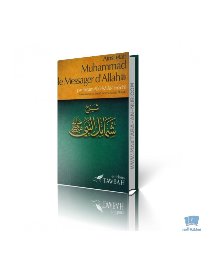 AINSI ETAIT MUHAMMAD LE MESSAGER D'ALLAH ﷺ