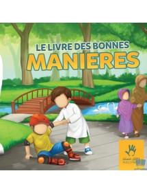 LE LIVRE DES BONNES MANIÉRES