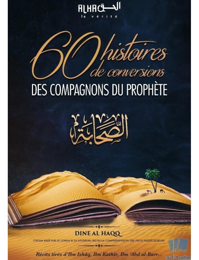 60 Histoires De Conversions Des Compagnons Du Prophete