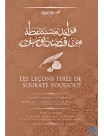 Les Lecons Tirées de la Sourate Yusuf