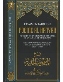 Commantaire du Poème AL-HA'IYAH