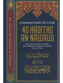 Commantaire du Livre les 40 Hadiths An-Nawawi