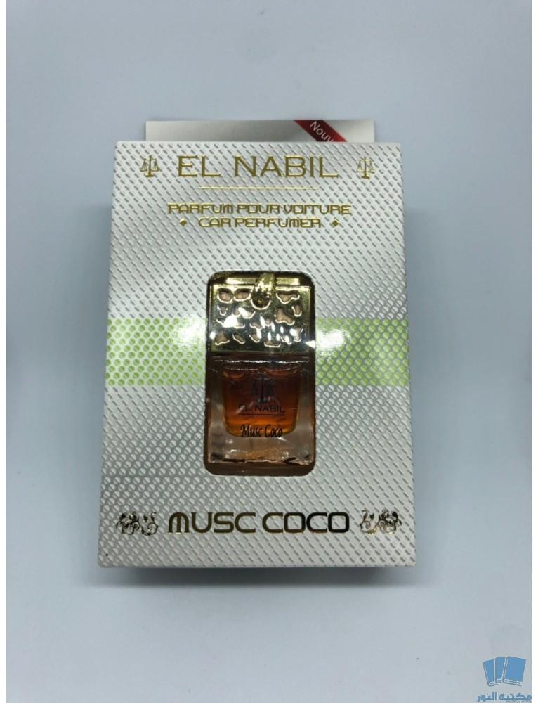"""Parfum diffuseur pour voiture """"Musc Adem"""" EL Nabil – 6ml-"""