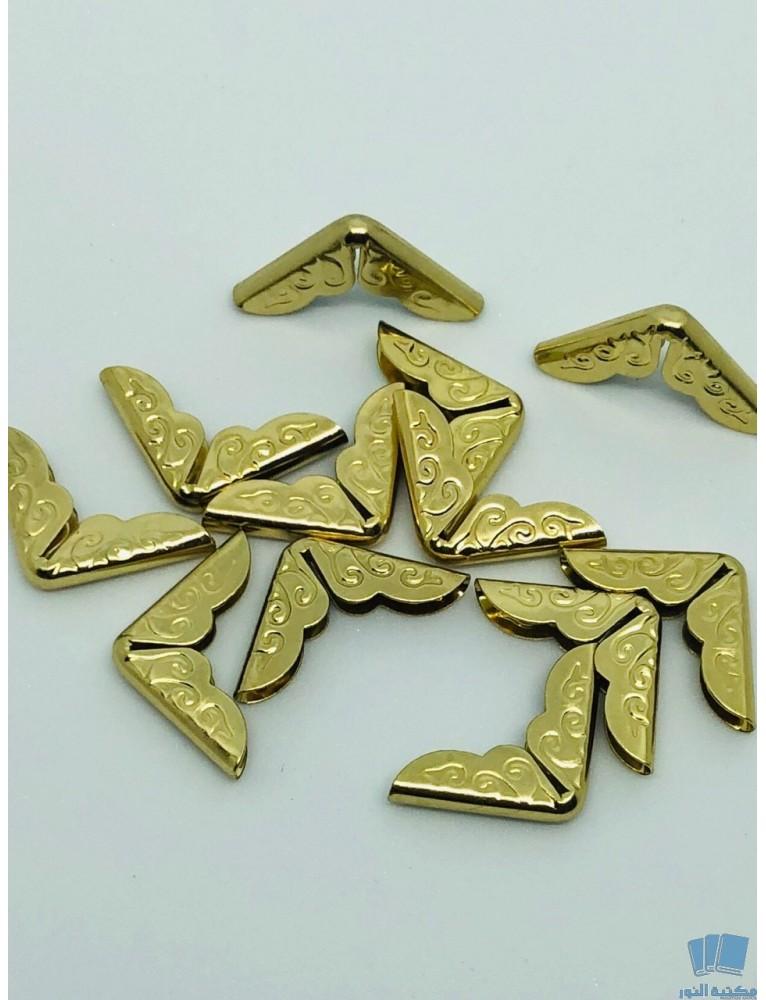 Lot de 10 Protecteurs en Métal Bronze pour le Coins de Livre