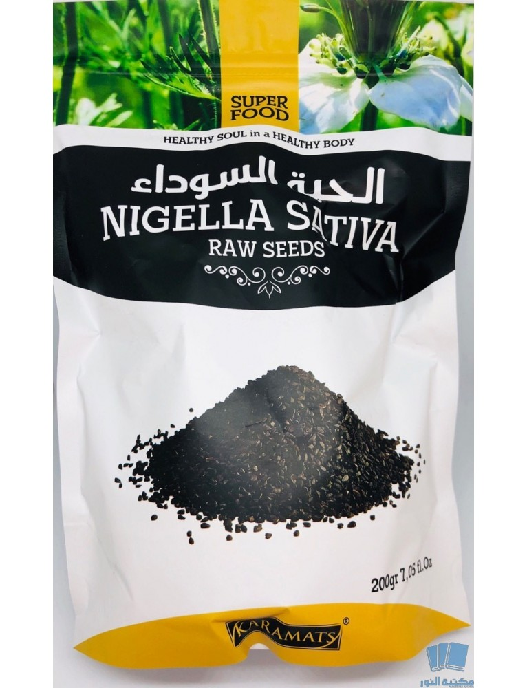 Graines de Nigelle Sativa