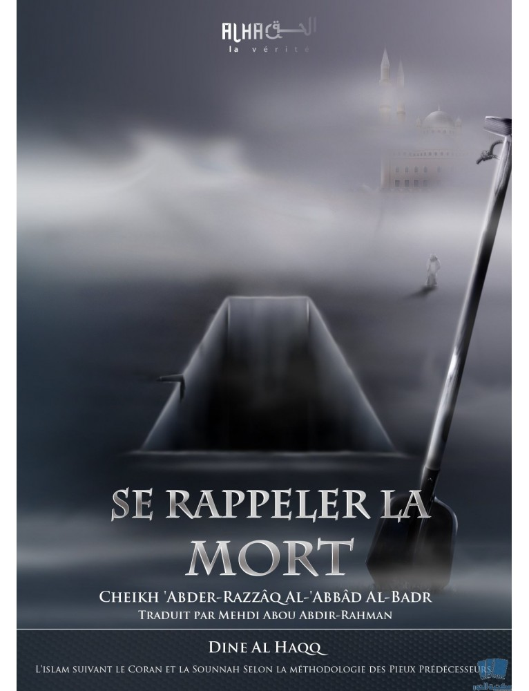 SE RAPPELER LA MORT