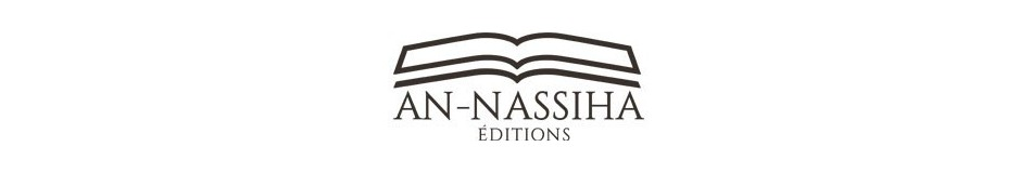Edition An-Nassiha