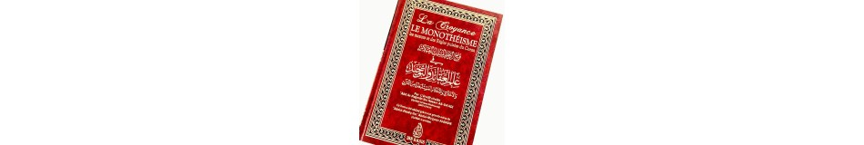 Edition Ibn Badis