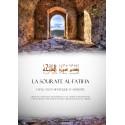 Edition Audio Sunnah