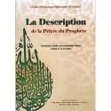 Edition Al Maareef