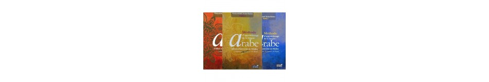 Apprentissage de la langue arabe