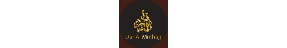 Edition Dar Al Minhaj